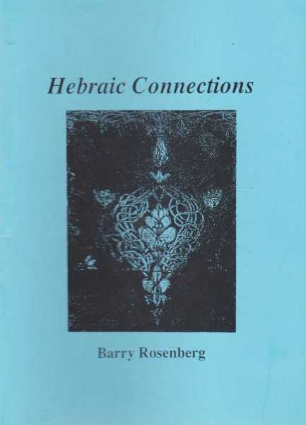 Image for Hebraic Connections