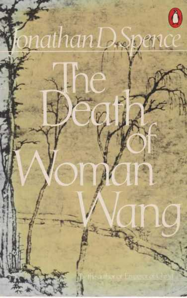 Image for The Death of Woman Wang