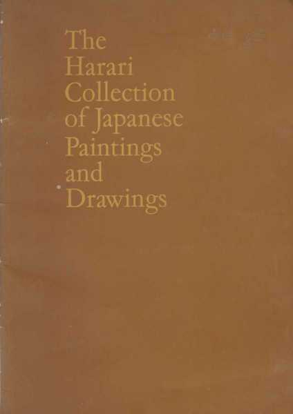 Image for The Harari Collection of Japanese Paintings and Drawings