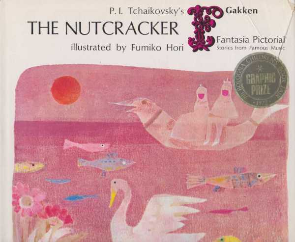 Image for P. I. Tchaikovsky's The Nutcracker [ Fantasia Pictorial - Stories from Famous Music]