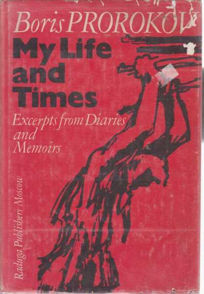 Image for My Life and Times - Excerpts from Diaries and Memoirs