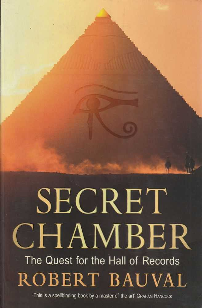 Image for The Secret Chamber: The Quest for the Hall of Records