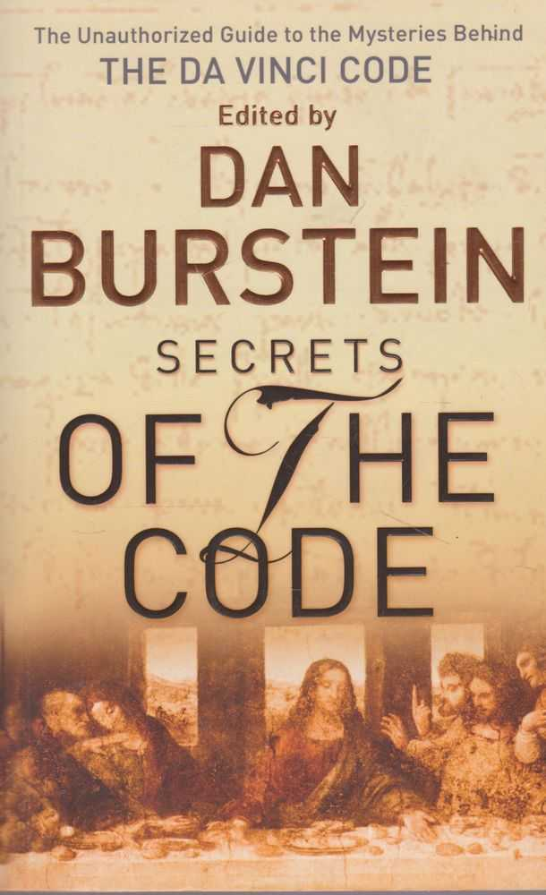 Image for Secrets of the Code : The Unauthorized Guide to the Mysteries Behind The Da Vinci Code