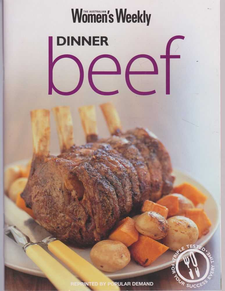 Image for Dinner : Beef