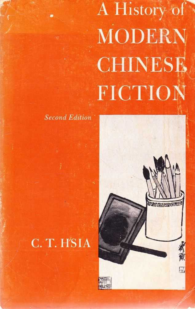 Image for A History of Modern Chinese Fiction