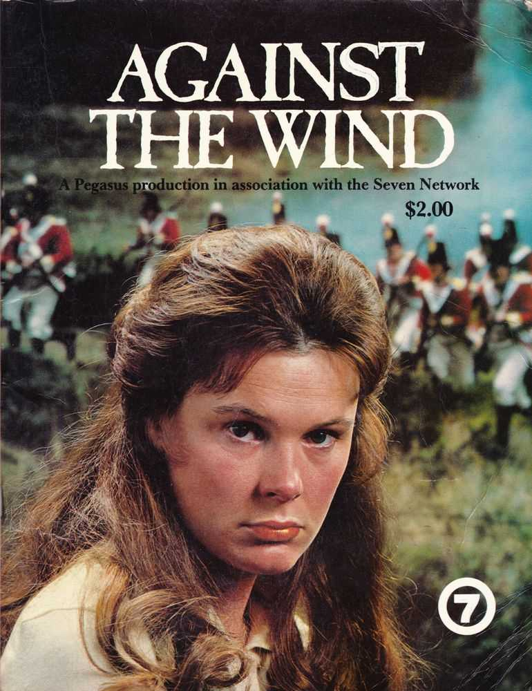 Image for Against The Wind