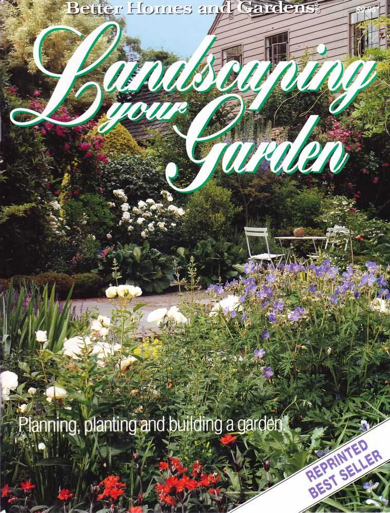 Image for Landscaping Your Garden: Planning, Planting and Building a Garden