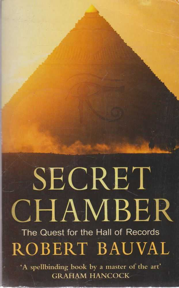 Image for Secret Chamber: The Quest for the Hall of records