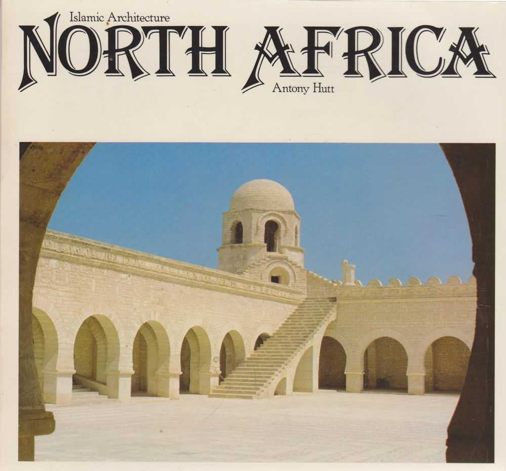 Image for Islamic Architecture: North Africa