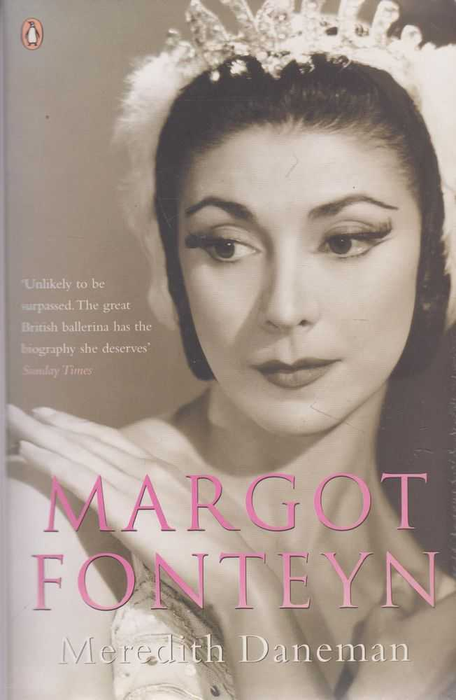 Image for Margot Fonteyn