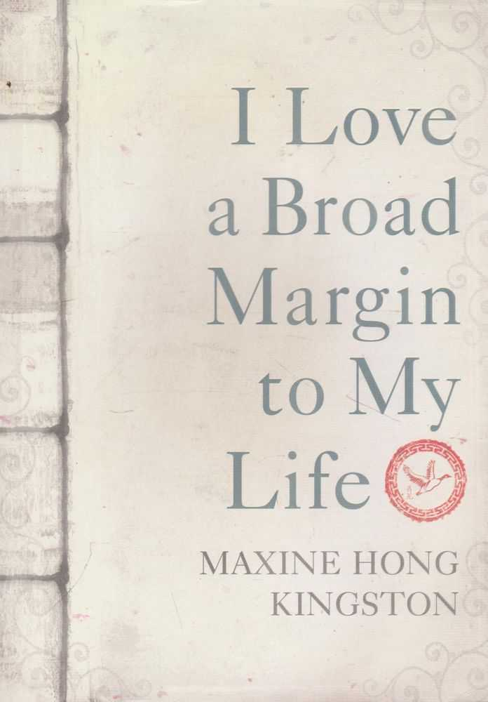 Image for I Love a Broad Margin to my Life