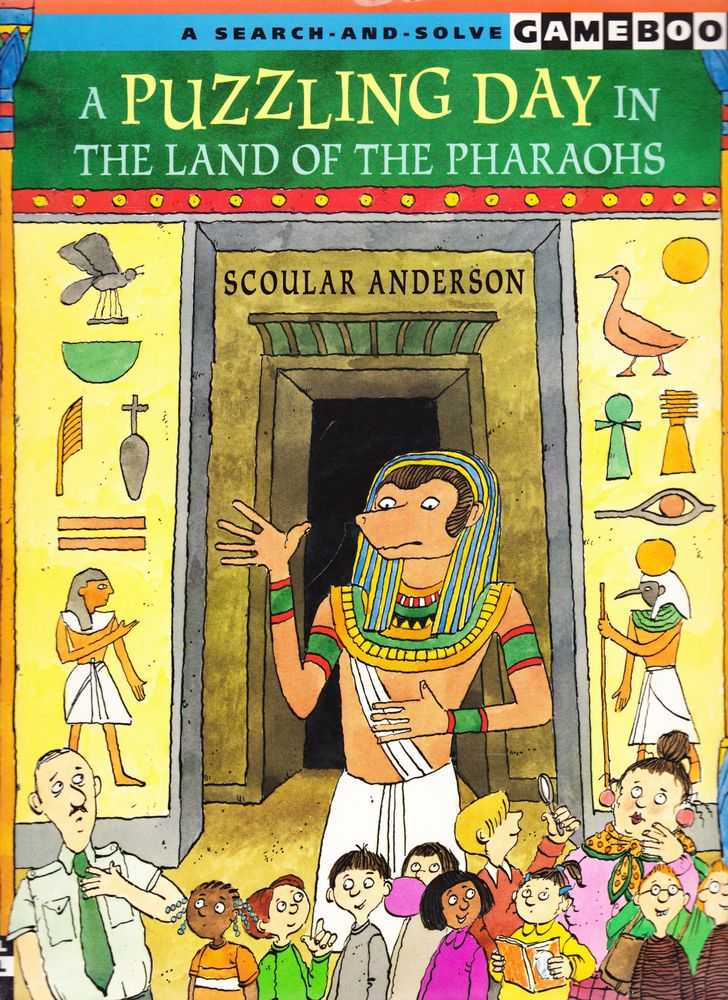 Image for A Puzzling Day: The Lad of the Pharaohs [A Search and Solve Gamebook Skill Level 3]