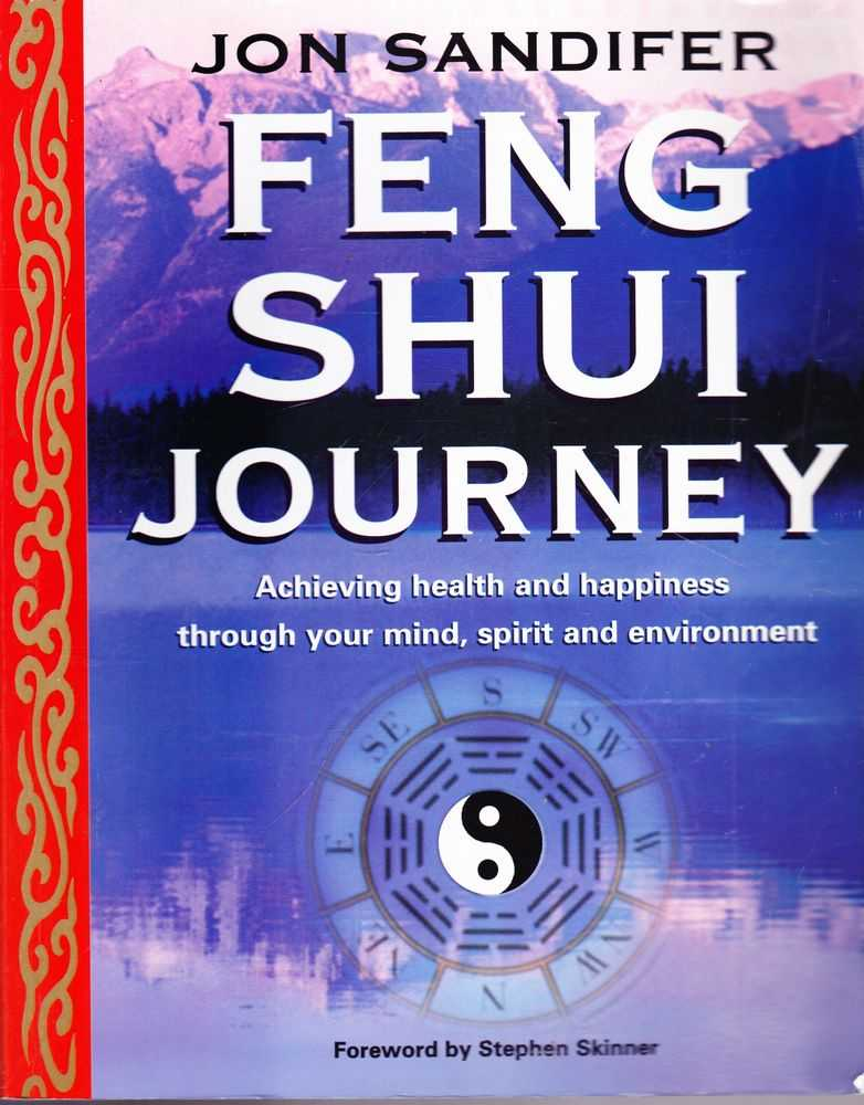 Image for Feng Shui Journey: Achieving health and Happiness Through Your Mind, Spirit and Environment