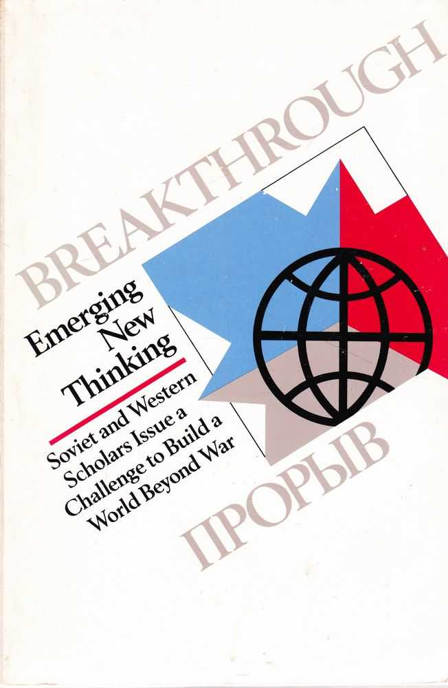 Image for Breakthrough: Emerging New Thinking: Soveit and Western Scholars Issue a Challenge to Build a World Beyond War