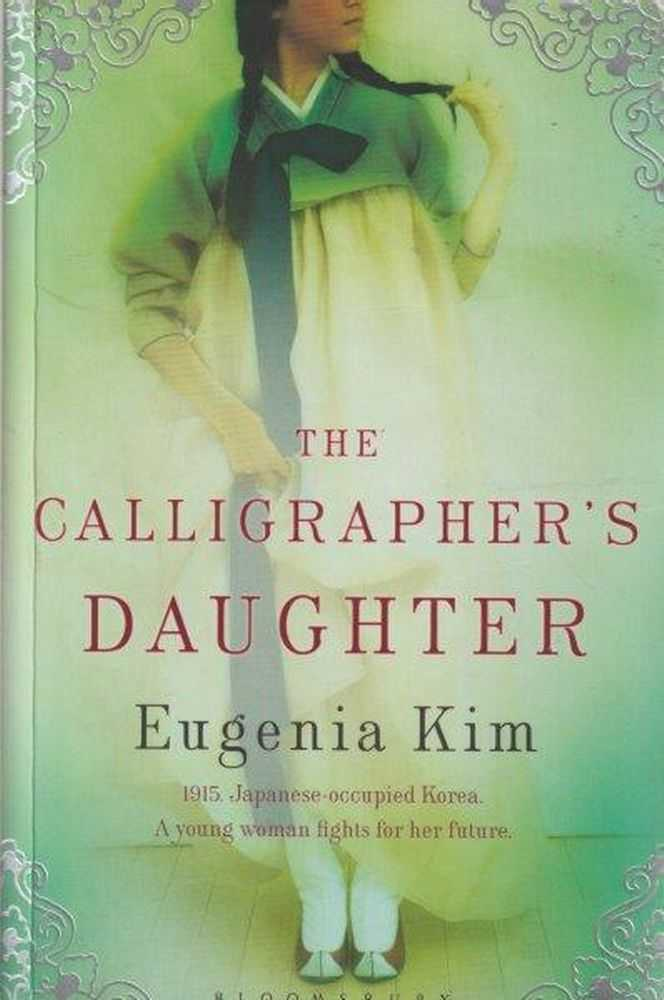 Image for The Calligrapher's Daughter