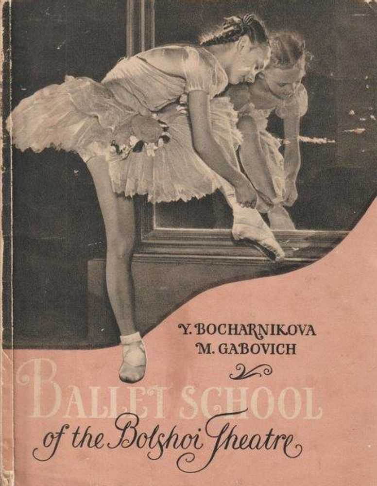 Image for Ballet School Of The Bolshoi Theatre