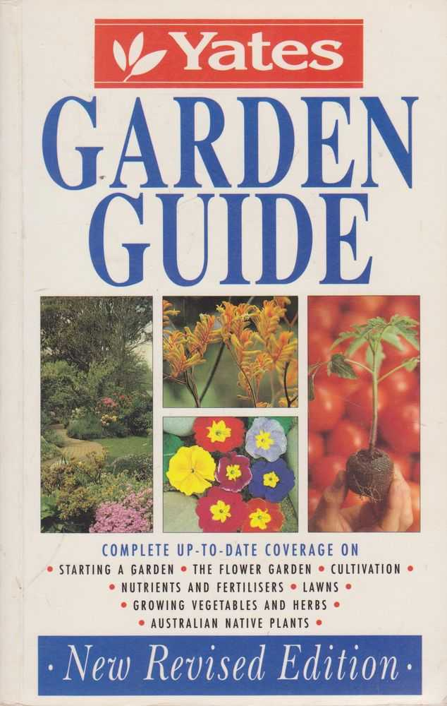 Image for Yates Garden Guide: Complete Up-To-Date Coverage