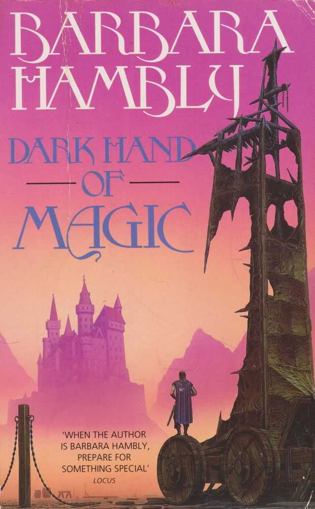 Image for Dark Hand of Magic