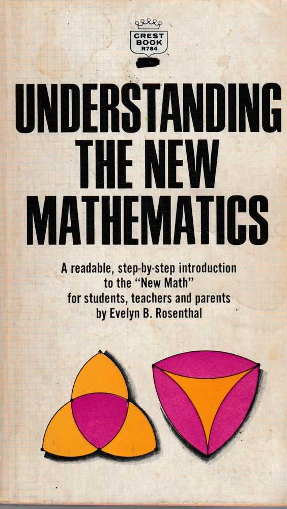 Image for Understanding The New Mathematics
