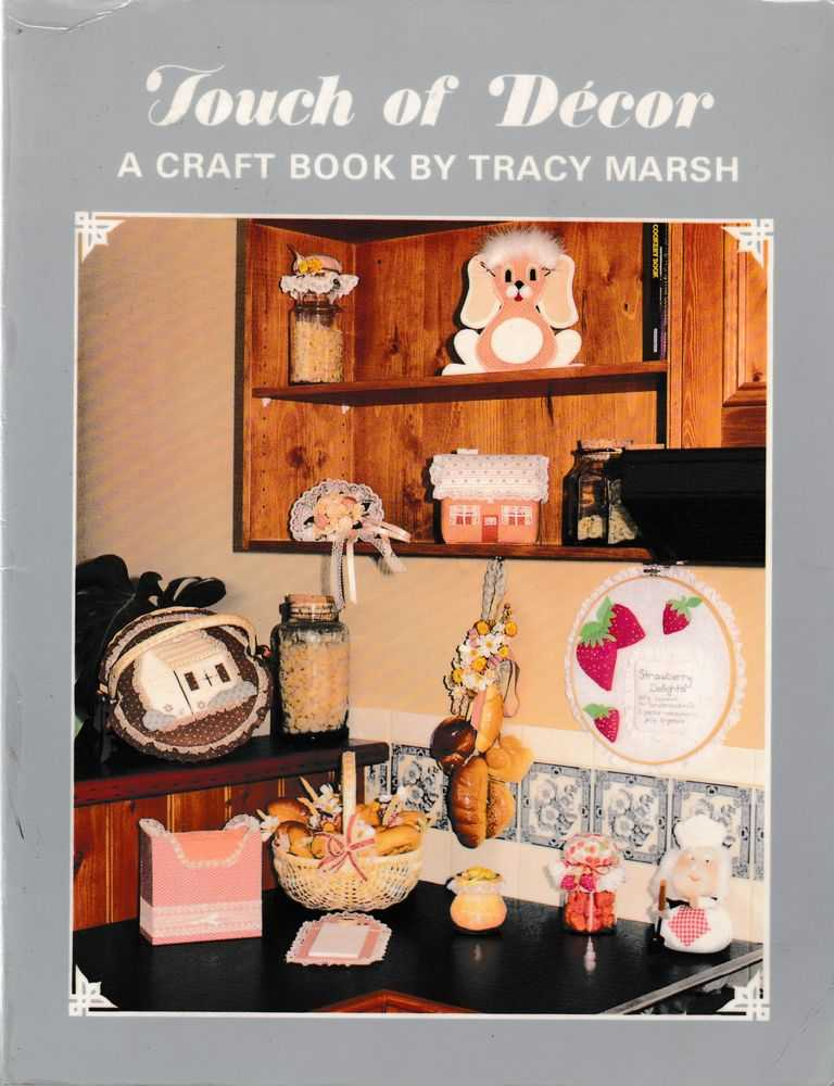 Image for Touch of Decor: A Craft Book