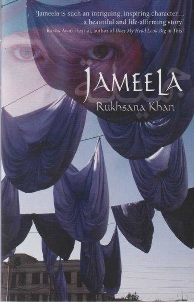 Image for Jameela