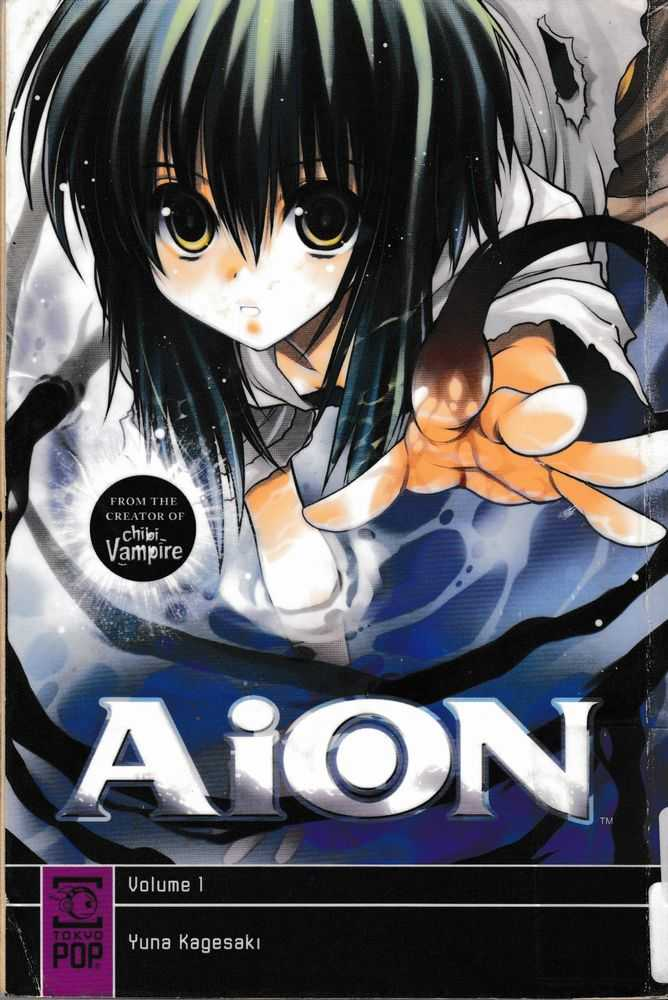 Image for AiON Volume 1