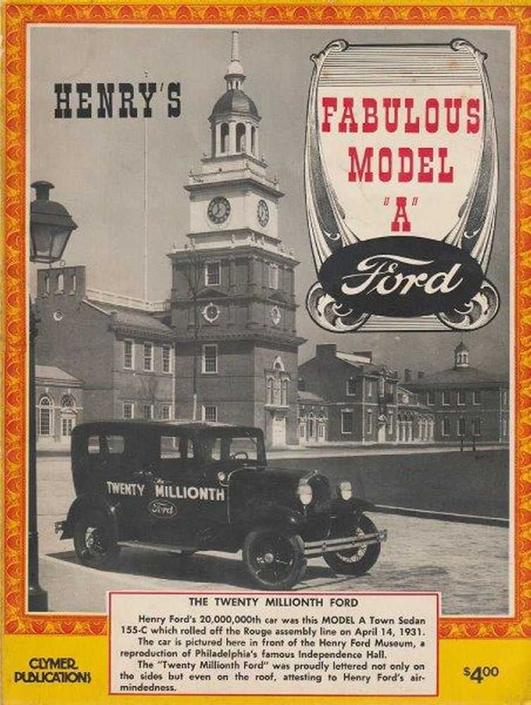 Image for Henry's Fabulous Model 'A' Ford