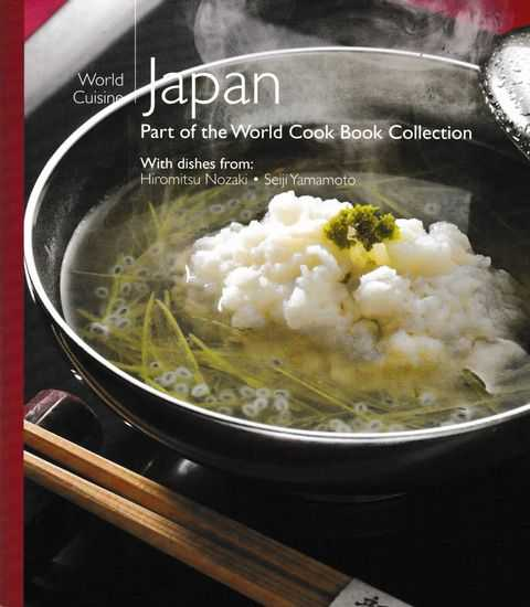 Image for World Cuisine: Japan [Part of the World Cook Book Collection]