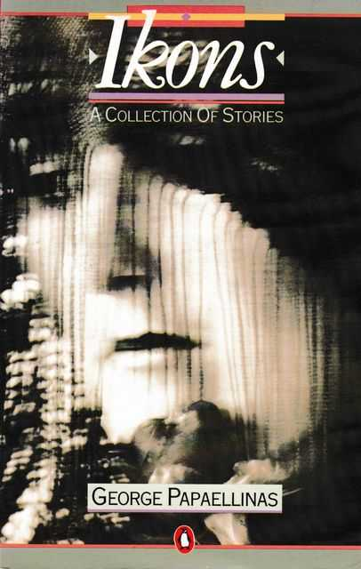 Image for Ikons: A Collection of Stories