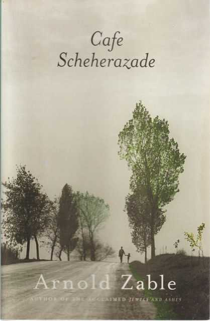 Image for Cafe Scheherazade