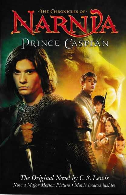 Image for Prince Caspian [The Chronicles Of Narnia]