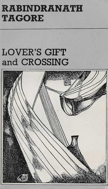 Image for Lover's Gift and Crossing