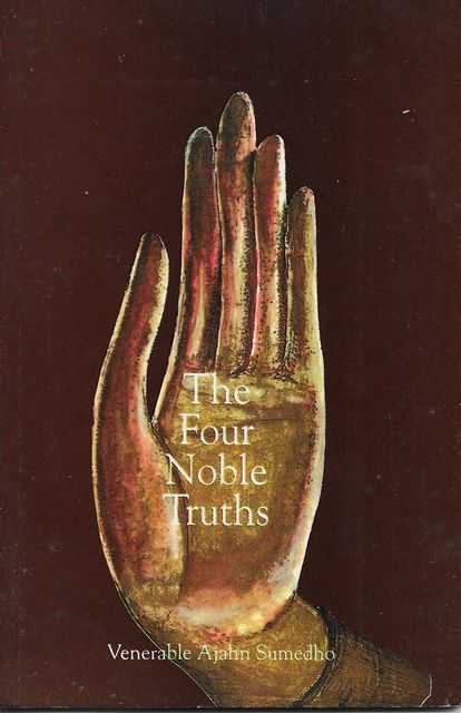 Image for The Four Noble Truths