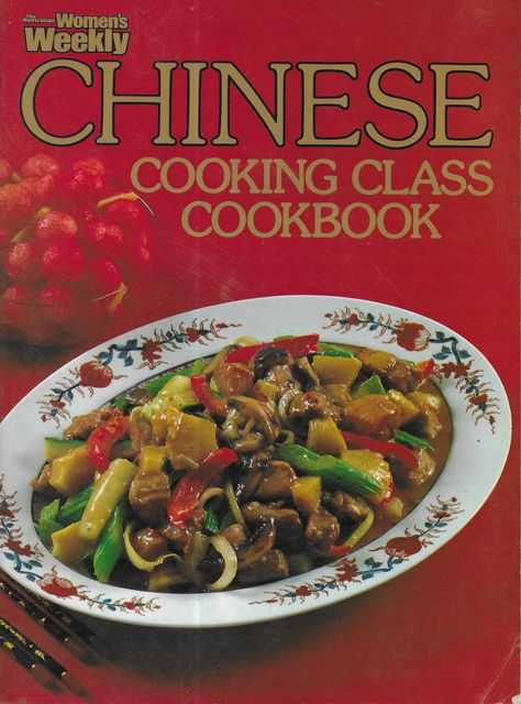 Image for Chinese Cooking Class Cookbook