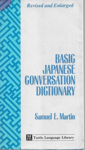 Image for Basic Japanese Conversation Dictionary [English - Japanese] [Japanese - English]
