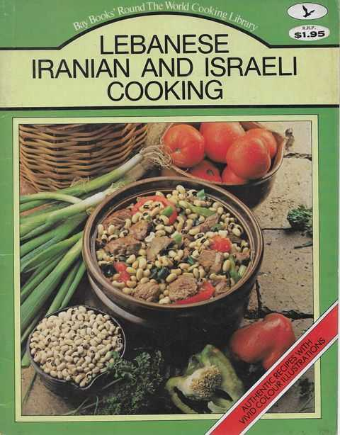 Image for Lebanese Iranian and Israeli Cooking [Bay Books Round The World Cooking Library]