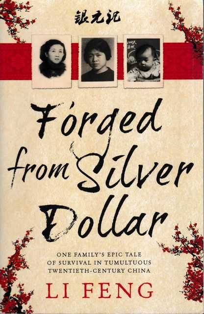 Image for Forged from Silver Dollar