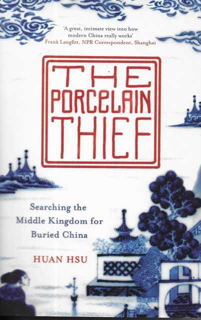 Image for The Porcelain Thief