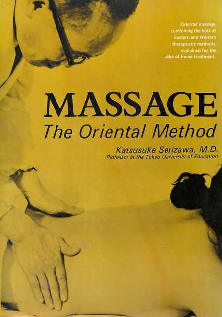 Image for Massage: The Oriental Method