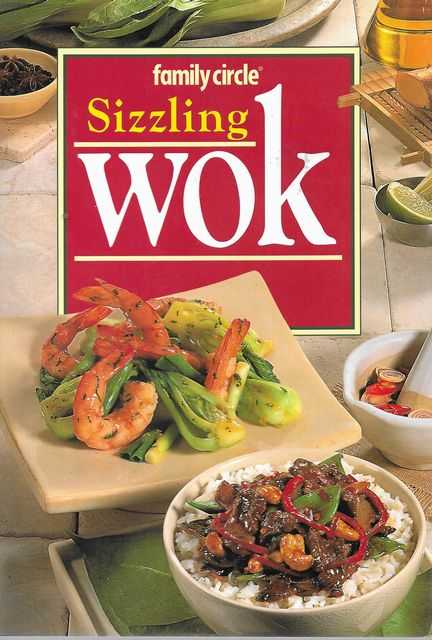 Image for Sizzling Wok [Family Circle Mini Cookbooks]