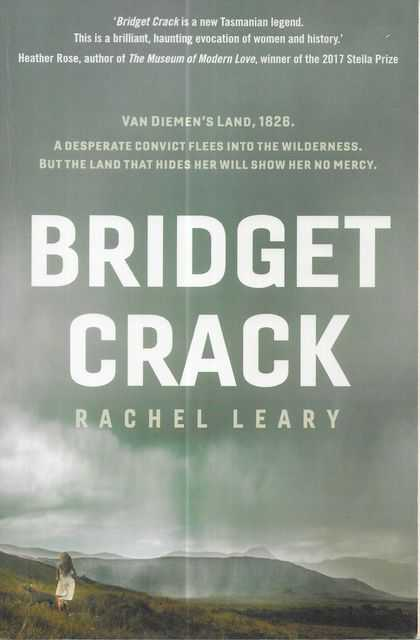 Image for Bridget Crack