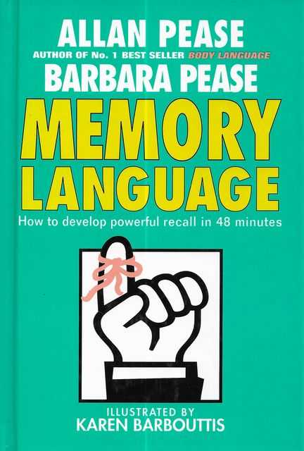 Image for Memory Language - How To Develop Powerful Recall in 48 Minutes