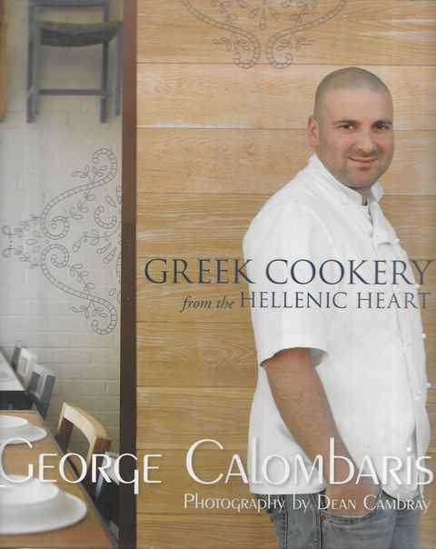 Image for Greek Cookery from the Hellenic heart