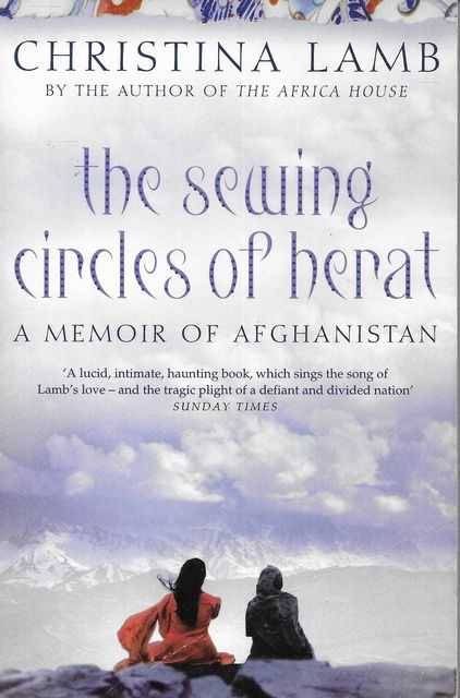 Image for The Sewing Circls of Herat: A Memoir of Afghanistan