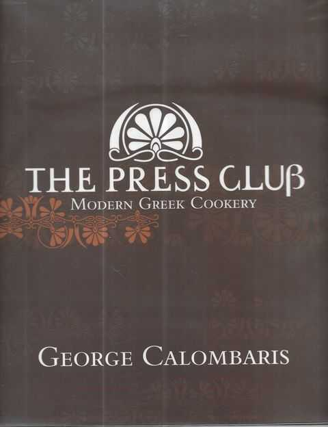 Image for The Press Club: Modern Greek Cookery