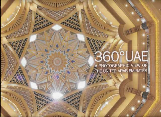 Image for 360  UAE: A Photographic View of the United Arab Emirates